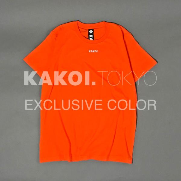 KKT-001-BOR