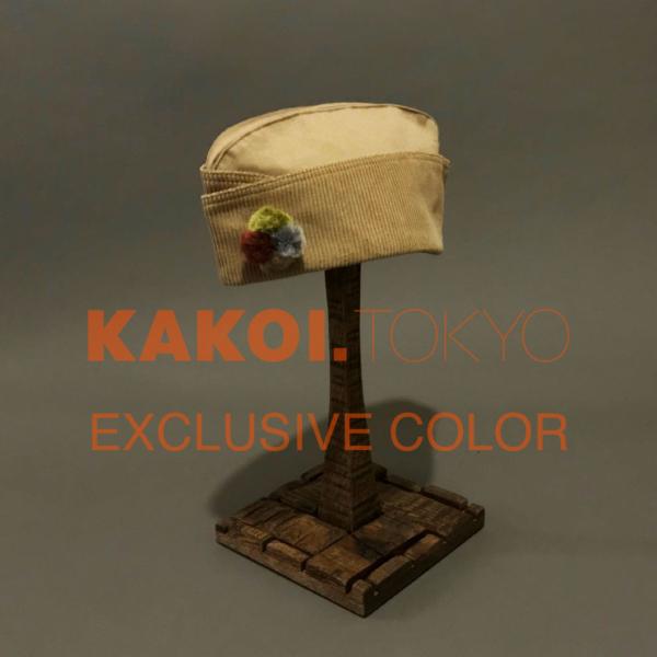 KKCP-004-BEG