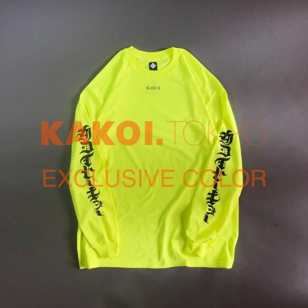 KKLS-003-NYL