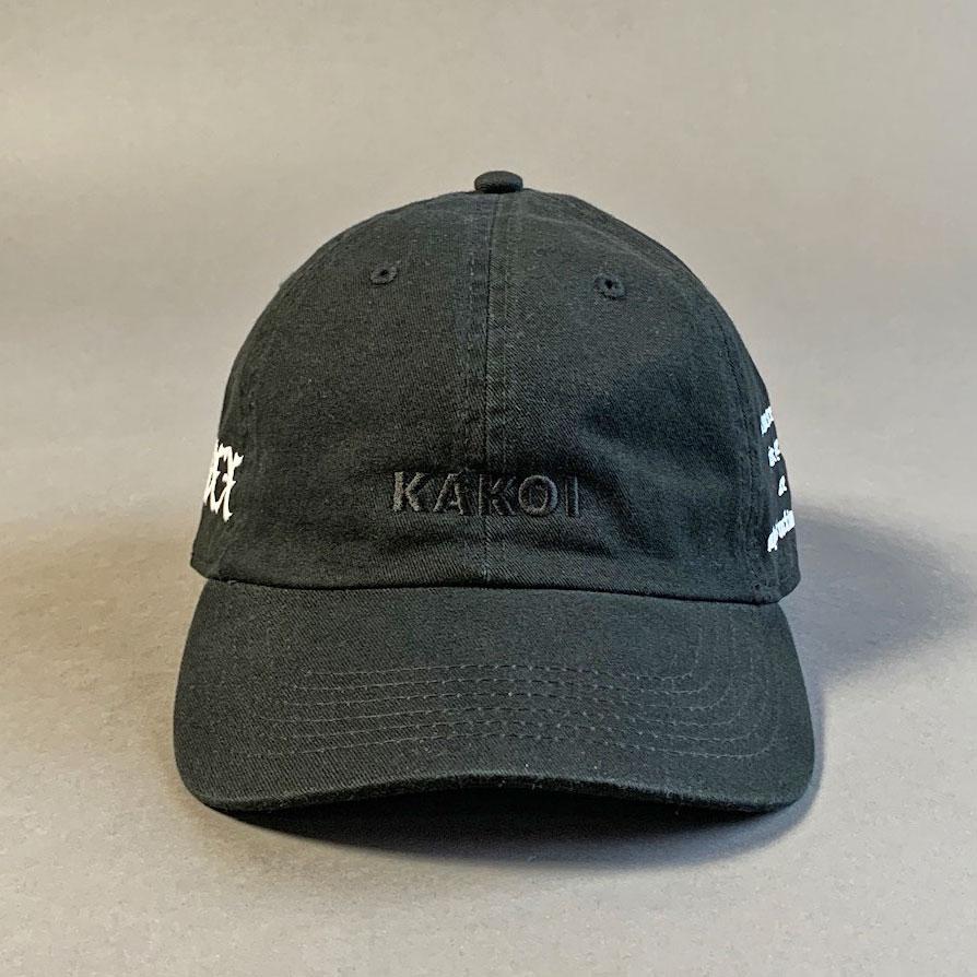KKCP-020-2-BLK