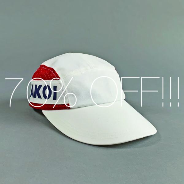 KKCP-013-WHT