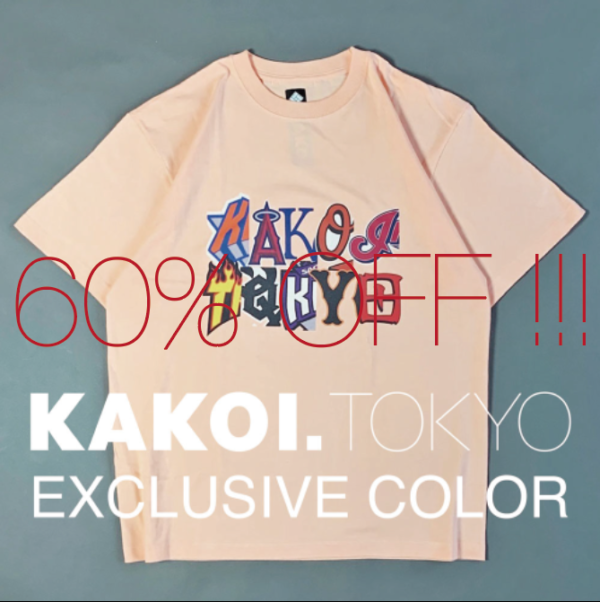 KKT-009-APCT